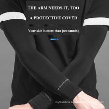 Ice Silk Sleeves Sunscreen Ice Sleeves Sunscreen Women′s Sleeve Sleeves Riding UV Protection Arm Sleeve Outdoor Sleeve Men