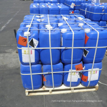 High quality Best price cheap Formic acid 85%/90% purity