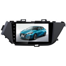 Yessun Android Auto GPS für Nissan Bulebird (HD8014)