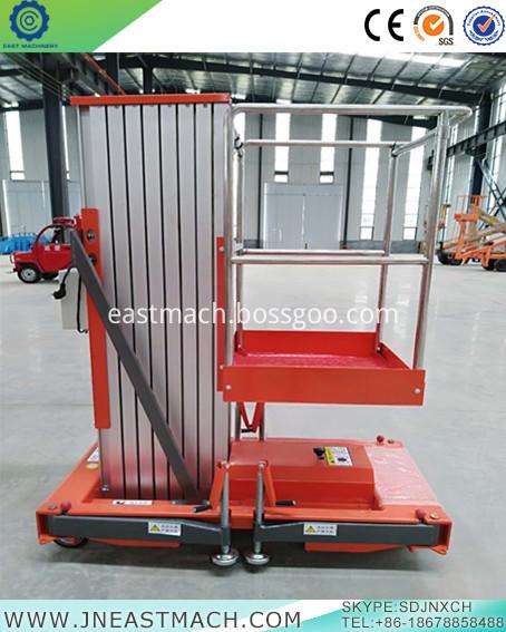 Aluminum Lift