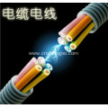 PVC Insulated Flexible Control Cable with ISO