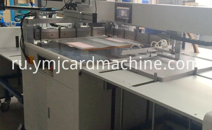 Smart Card Cutting Trimming Collating Machine