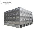 Stainless Steel Panel Water Storage Tank