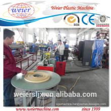 furniture edge banding pvc machine, pvc edge banding production line, pvc edge banding machine