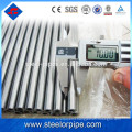 4 inch steel pipe