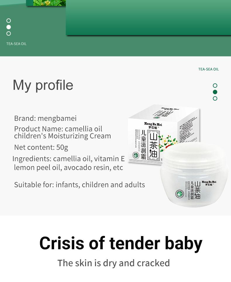 children cream2
