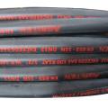 High Pressure Famous Brand Hot Sale Sunflex Hydraulic Hose