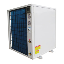 Тепловой насос источника воздуха 380V промышленного нагрева воды