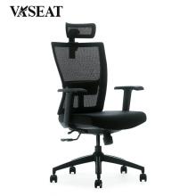 chaise d'école maille chaise pivotante