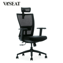 school chair mesh swivel chair