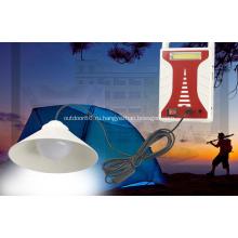 Солнечная многофункциональная система освещения Светодиодные лампы