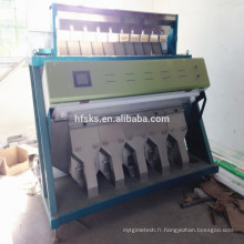 Top marque SKS grande capacité 6 chutes couleur trieuse machine en Chine pour grains riz