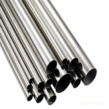 Sanitary welded stainless steel pipe SS304/SS316L ISO standard for food industry