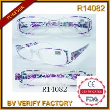 Moda gafas de lectura de marco de flor (R14082)