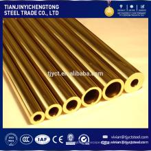 ASTM B111 C68700 Aluminum brass tube
