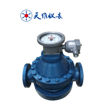 Marine Ship Heavy Fuel Oil Loading Flow Meter