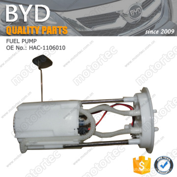 OE BYD spare Parts fuel pump HAC-1106010