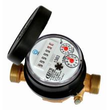 Single Jet Water Meter (D7-7+2)