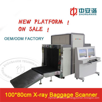 X-ray Baggage Scanner for Luggage Scanning, X Ray Security Scanner Adjustable Anode Voltage