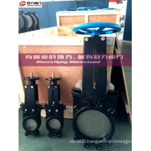 Non Rising Stem Knife Gate Valves with Protector