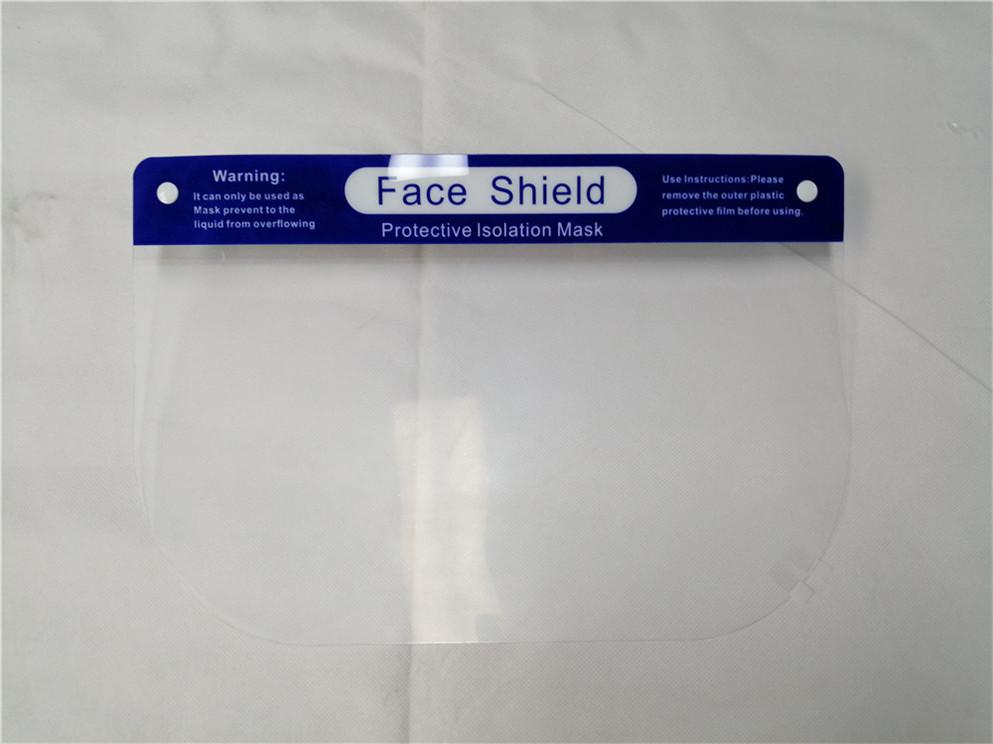 Face Shiled 157
