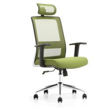 Х1-01 Эргономичное Кресло Руководителя С Высокой Спинкой Стул Сетки