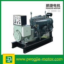 Générateur de type ouvert à aimant permanent Fujian avec moteur Perkins