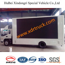 11.5cbm JAC New Design Advertising Truck