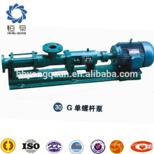 solvent jelly& juice high quality cavity single screw pump/screw pump stator