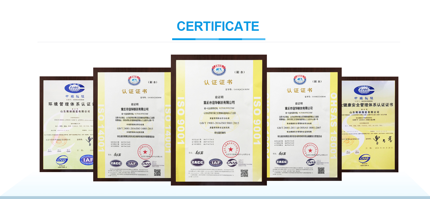 Jinan Fine Certificate