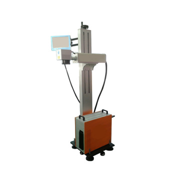 Raycus Laser Source CNC Flying Laser Marking Machine
