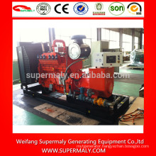 10kw -1000kw wood gas generator with competitive price