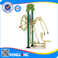 2014 Outdoor Fitness Equipment