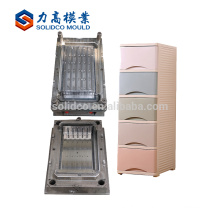 China Manufacture Wholesale Factory Direct Storage Drawer Mould Plastic Drawer Mould / Mold