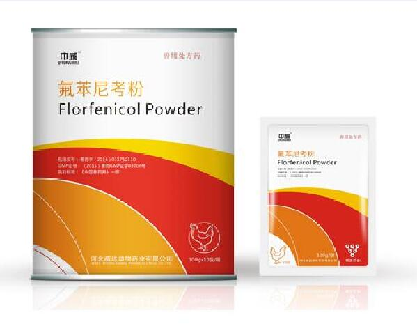 florfenicol powder 1
