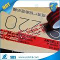 Пользовательская ПЭТ-кассета с защитой от несанкционированного доступа