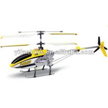MJX T40 RC Helicopter 3CH 3 Channel 81cm Gyroscope, Single Servo, Camera, 512M SIM Card, Card Reader