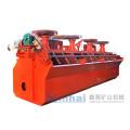 Xinhai Long Working Life Gold Flotation Cell , Mining Flotation Machine Group Introduction