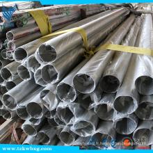 Tuyau en acier inoxydable ASTM TP316L