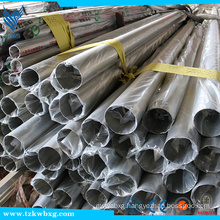 ASTM TP316L stainless steel pipe