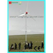 Precio de turbina de viento de 10kw de China