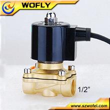 316 Válvula de solenoide 12V de bajo precio de acero inoxidable impermeable