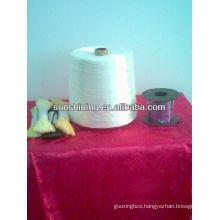 rayon viscose raffia yarn