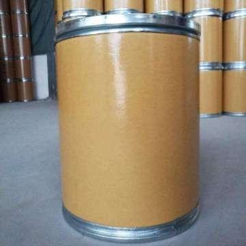 High Quality Purity Abamectin CAS 71751-41-2