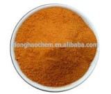 PAC poly aluminum chloride 29% suppliers