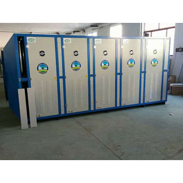 UV photolysis waste gas treatment equipment