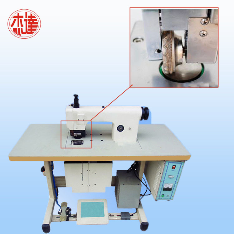 Ultrasonic Tailor Sewing Machine for Curtain