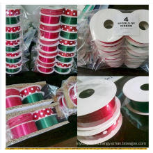 Жаккардовые тканая печатные ленты на заказ с логотипом