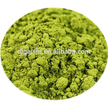 2017 Best Sale High Quality Halal Products wasabi oem