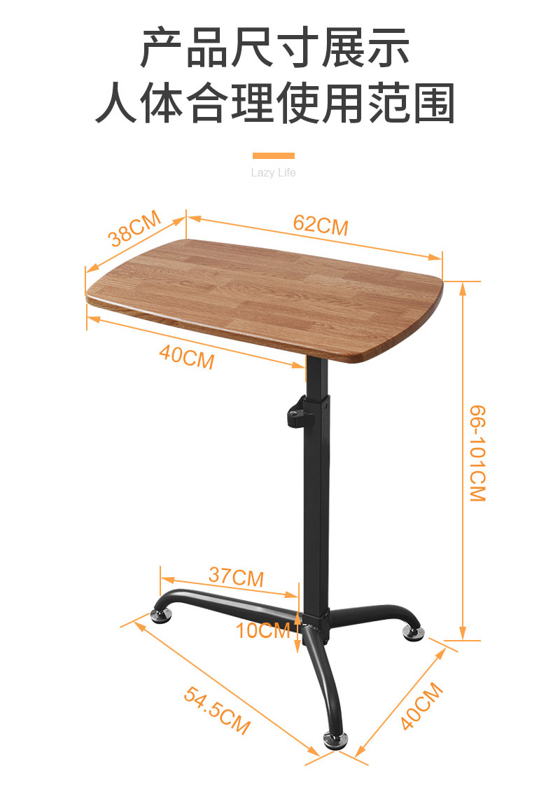 dimentions of laptop ikea side table
